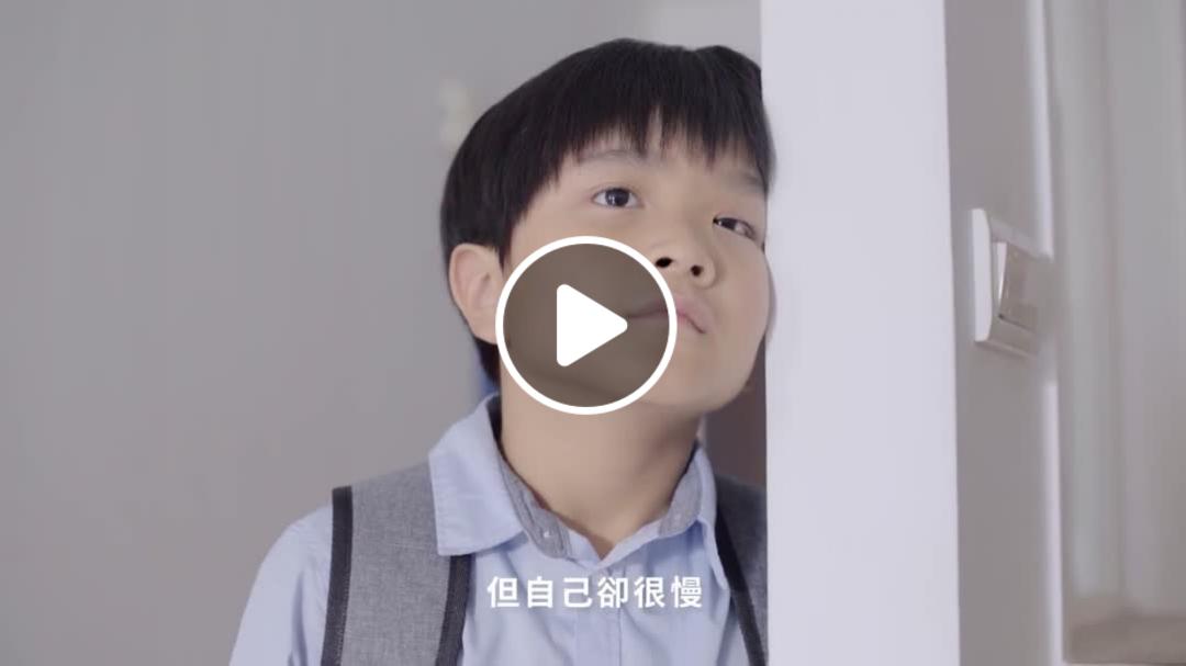【孩子的OS】如果媽媽的工作不要這麼忙!看到眼眶泛淚……