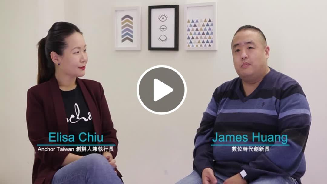 Lenovo Taiwan - ThinkPad | 探索新創:Anchor Taiwan–用行動力激發你的創業能量!