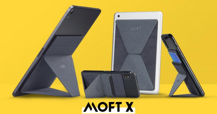 MOFT X - 全場景制霸的手機/平板隱藏支架,走到哪就用到哪!
