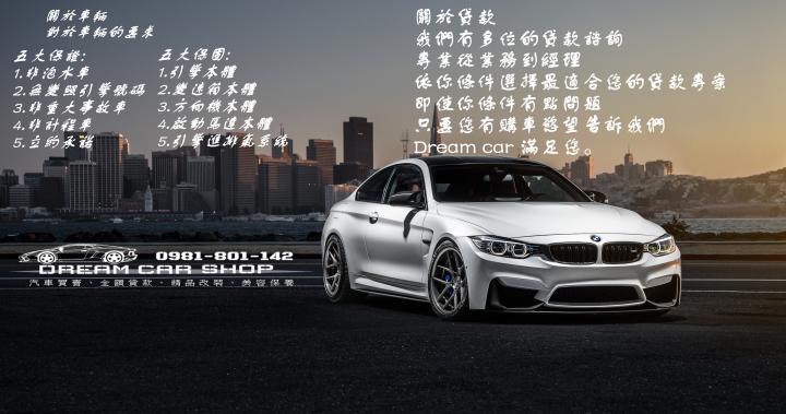 購車需求諮詢表