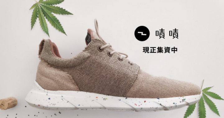 DopeKicks Taiwan - 100% Vegan 純素防水鞋