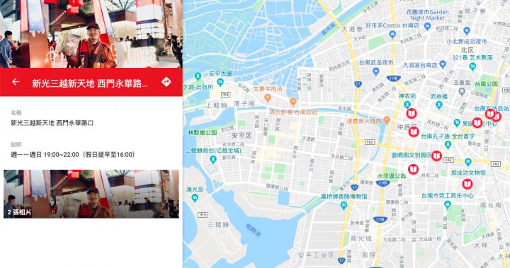 TBI Map