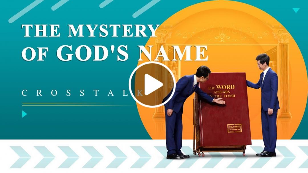 """Spectacol de varietăți creștin """"Taina numelui lui Dumnezeu"""" (Sceneta )"""