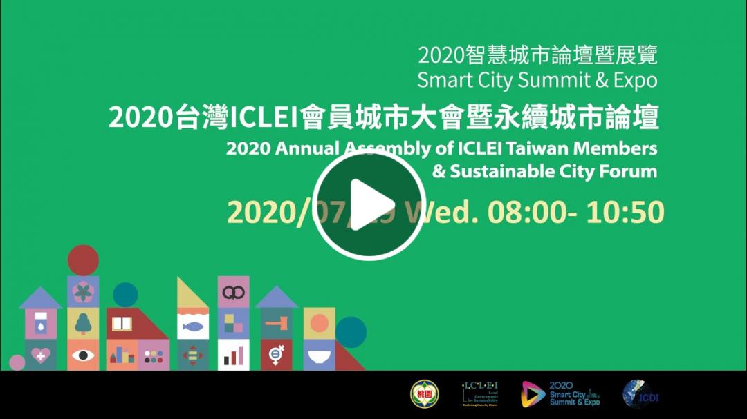 2020 Sustainable City Forum - Smart City Summit & Expo.