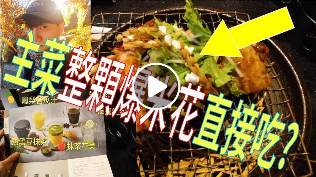 Chiayi cuisine Taiwanese cuisine【Doer】