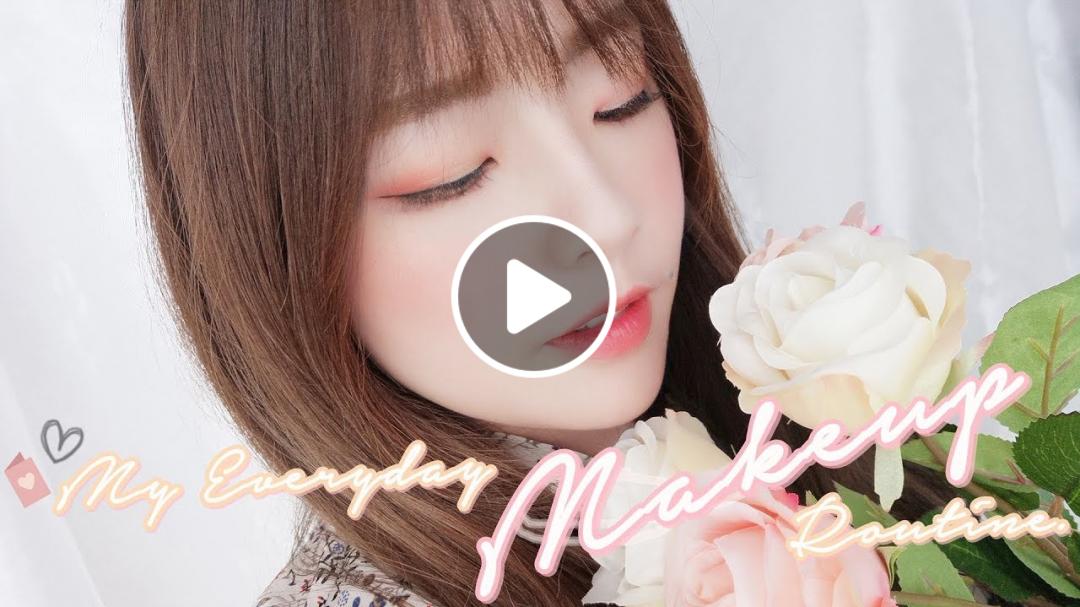 日常妝容 ► My Everyday Makeup Routine / Spring & Summer 2018 | Ami芽芽
