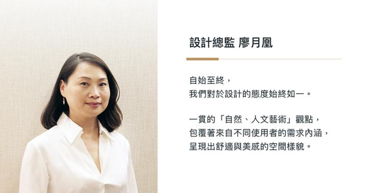 【磐力設計 廖月凰】2019-2020年度十大盛事精彩回顧OPEN Design