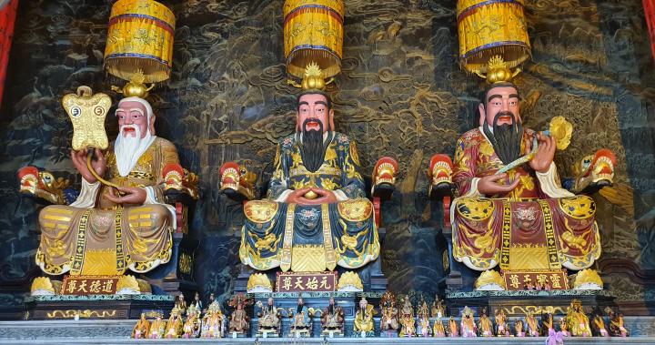 台灣道教總廟 無極三清總道院 中原紫雲禪寺