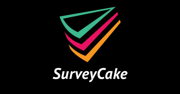 點此註冊 SurveyCake 企業級的雲端問卷服務|最專業的線上免費問卷平台