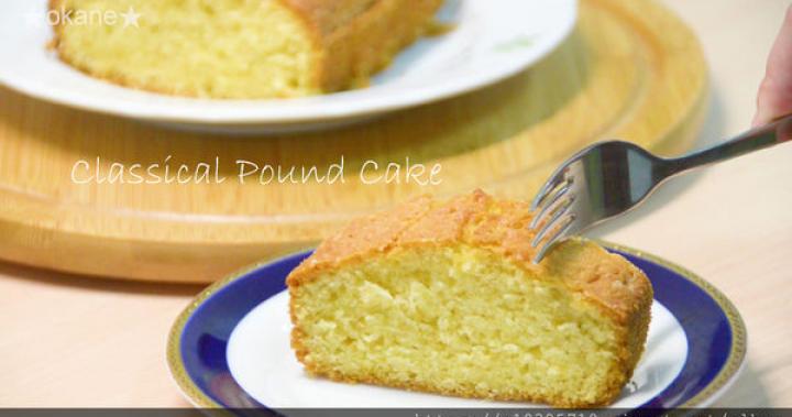 Classical Pound Cake