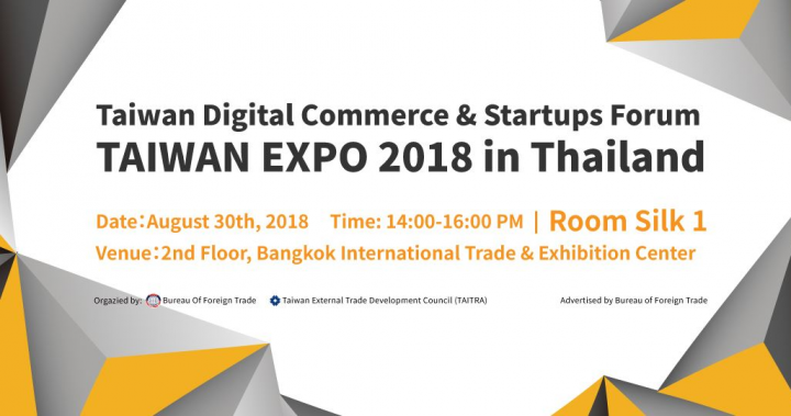 Taiwan Digital Commerce & Startups Forum-TAIWAN EXPO 2018 in Thailand(9/28 at BITEC)