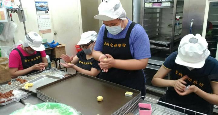 彰化肯納兒烘焙坊(庇護工場)