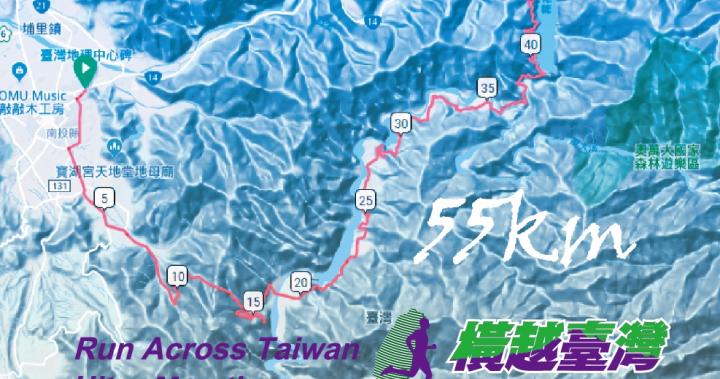 2020.04.25 台灣之心- 沙克爾頓團隊超馬賽 :: 中華民國超級馬拉松運動協會
