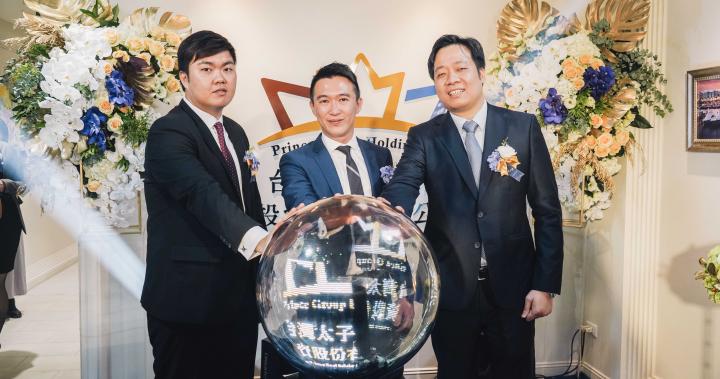 太子不動產與明睿集團聯手促進台灣與東南亞合作 - 中華日報新聞網