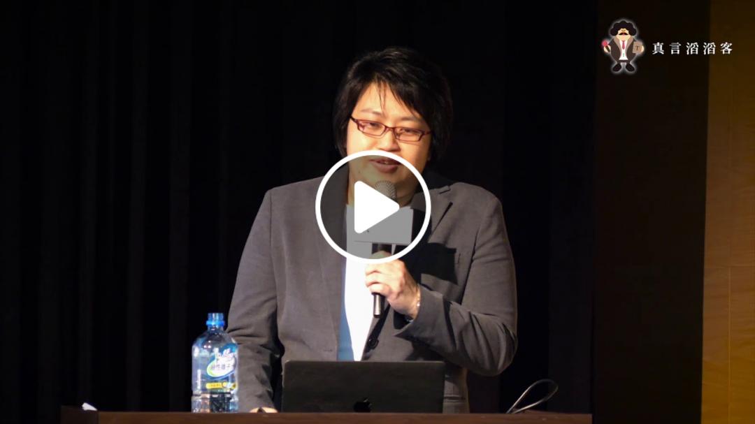 2019 台灣經濟怎麼走?01「看懂川普戰略,台灣經濟不悲觀」