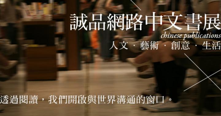 彼得 渥雷本   誠品網路書店