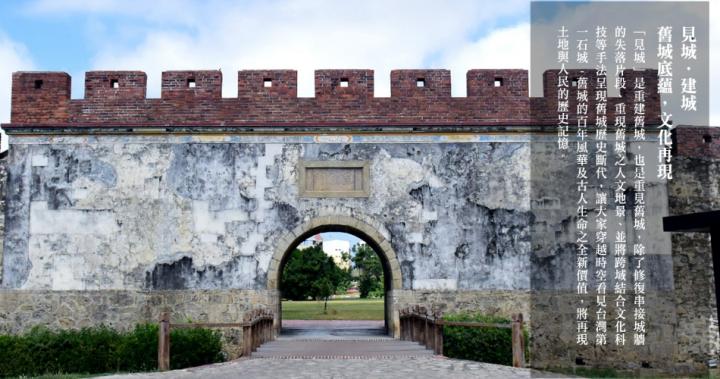 【見城學堂】舊城探訪-左營舊部落古厝及文化巡禮