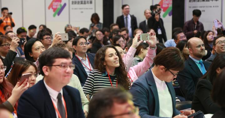 LINE、Google、高通國際講師跨海來台,11/14-16 Meet Taipei 創新創業嘉年華,為你指出成功下一步
