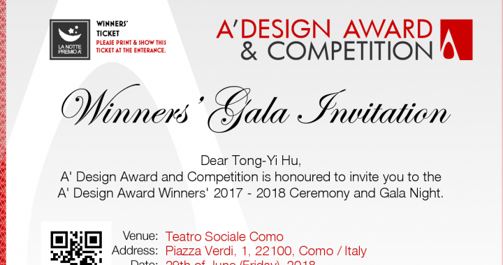 百玥空間設計──A' Design Award頒獎之旅